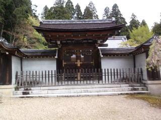 神護寺書院