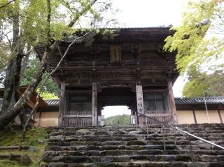神護寺楼門