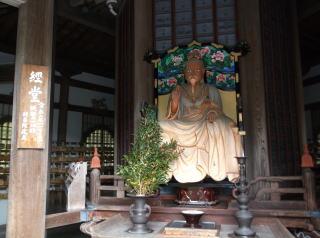 善峯寺経堂