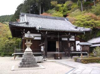 善峯寺釈迦堂