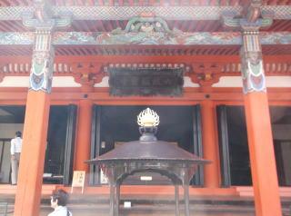 六波羅蜜寺本堂