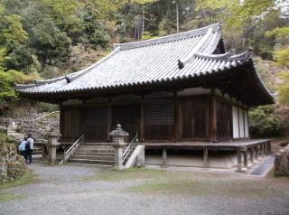 愛宕念仏寺本堂
