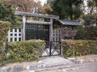 有智子内親王墓所