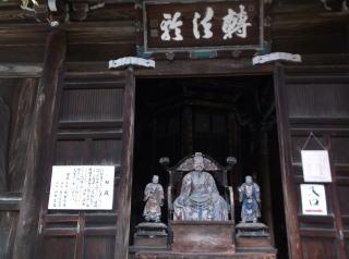 清涼寺経蔵