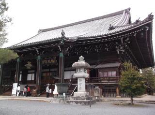 清涼寺本堂1