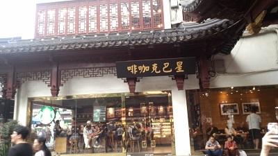 shanghai06_20180529_400.jpg