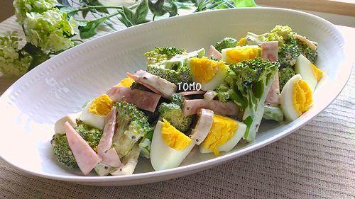 ブロッコリーとエリンギの粒マスタードサラダ