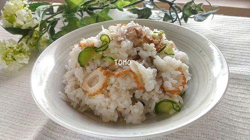 きゅうりと茗荷の混ぜご飯