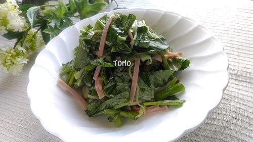 空芯菜のマヨポン酢サラダ