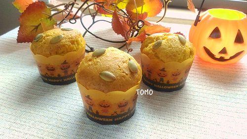 HMと冷凍かぼちゃでマフィン