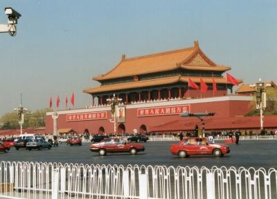 かずよさんの「中国今昔玉手箱」より ご存知、天安門