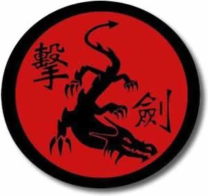 black-dragon-society.jpg