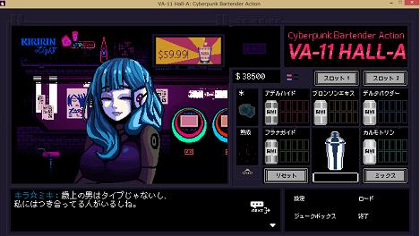 スクリーンショット (6898)