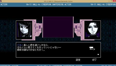 スクリーンショット (6976)