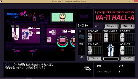 スクリーンショット (6997)