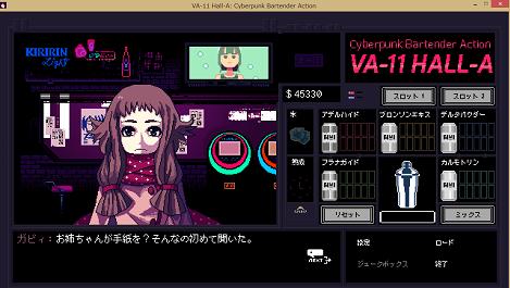 スクリーンショット (6998)