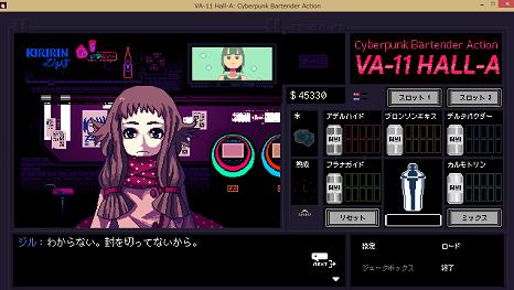 スクリーンショット (6999)