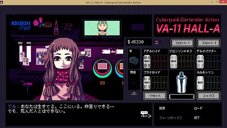 スクリーンショット (7014)