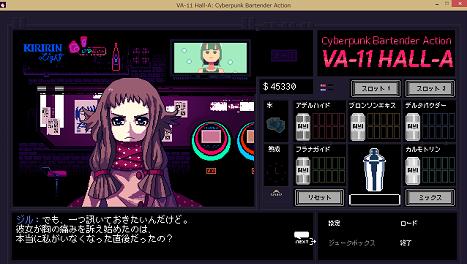 スクリーンショット (7016)