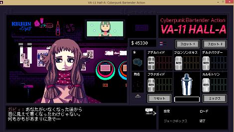 スクリーンショット (7017)