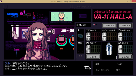 スクリーンショット (7018)