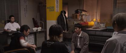 ウシジマくん3 (5)