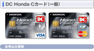 02_honda02.jpg