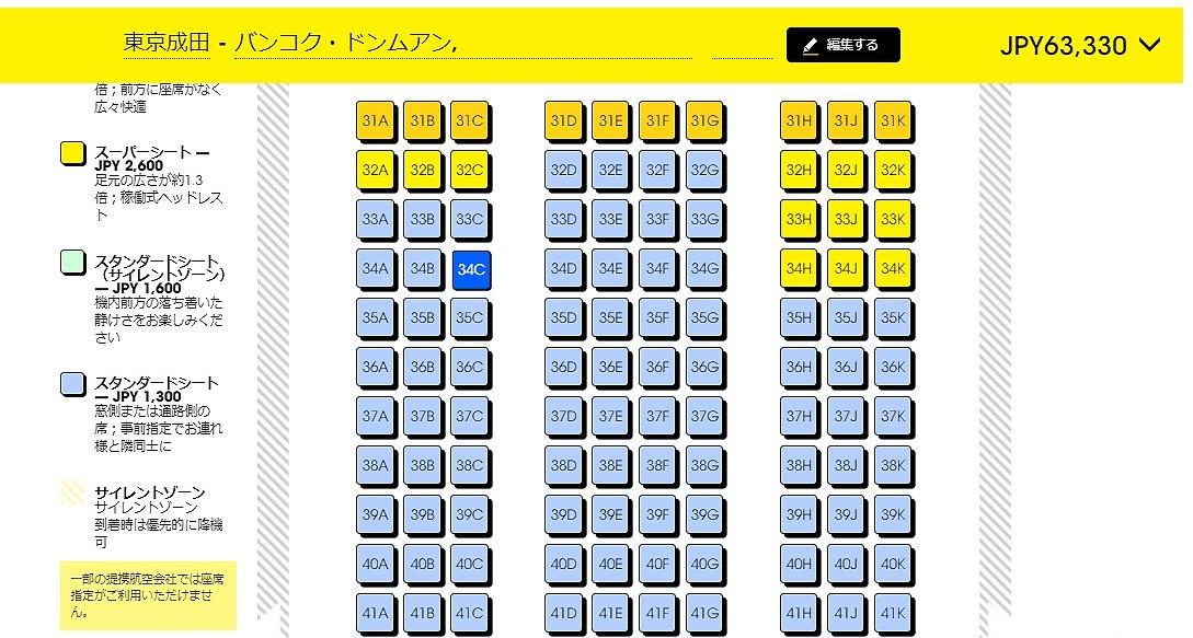 03_2018113flybag.jpg