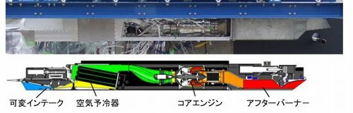 03_hypersonic02.jpg