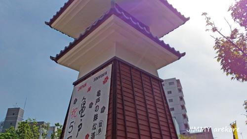 04_1013umeyashiki.jpg