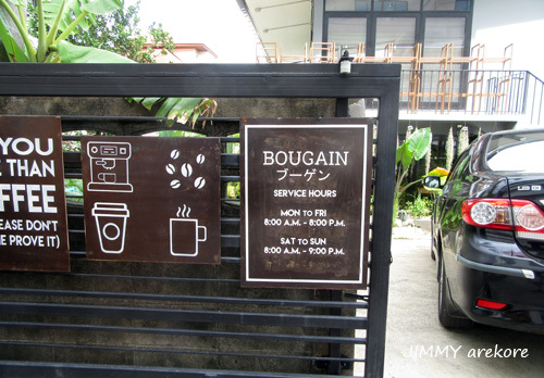 04_341406beringcafe.jpg