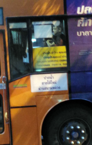 06_184448bkkbus.jpg