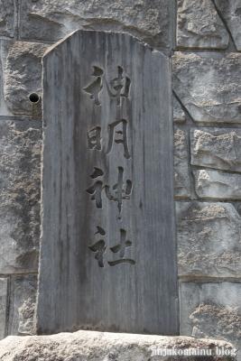 新明神社(八王子市左入町)2