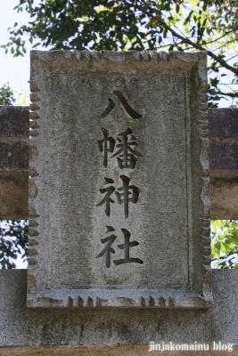 八幡神社(八王子市尾崎町)2