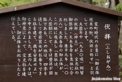 戸隠神社 宝光社(長野市戸隠)24