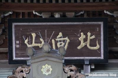 北向き観音(上田市別所温泉)7