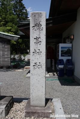 穂高神社(安曇野市穂高宮脇)1