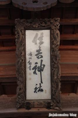 住吉神社(安曇野市三郷温)30