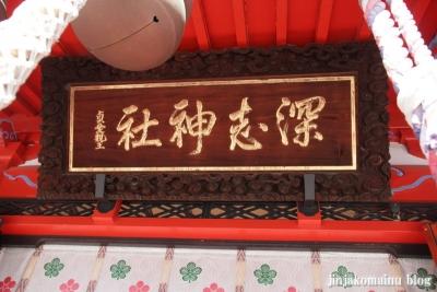 深志神社(松本市深志)20
