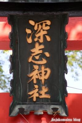 深志神社(松本市深志)14