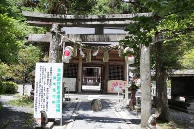 青麻神社  (仙台市宮城野区岩切字青麻沢)8