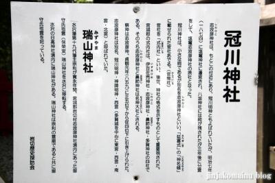 八坂神社  (仙台市宮城野区岩切字若宮前)10