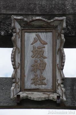 八坂神社  (仙台市宮城野区岩切字若宮前)5