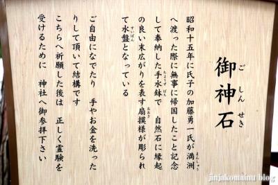 浮島神社  (多賀城市浮島)18