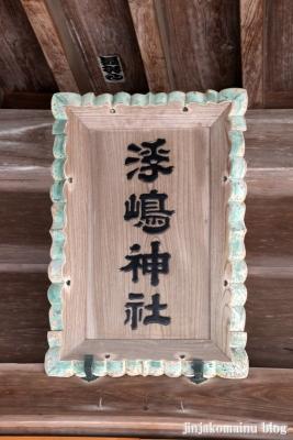 浮島神社  (多賀城市浮島)6