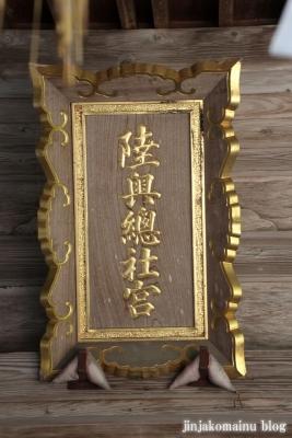 陸奥総社宮  (多賀城市市川字奏社)7