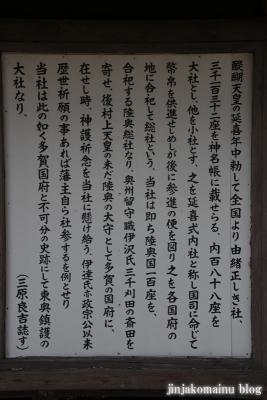 陸奥総社宮  (多賀城市市川字奏社)41