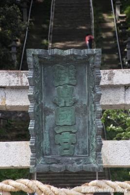塩竈神社  (塩竈市森山)5