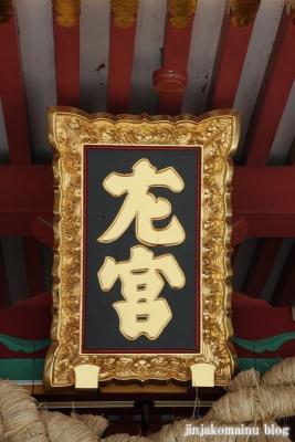 塩竈神社  (塩竈市森山)46
