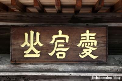仙台愛宕神社   (仙台市太白区向山) 10